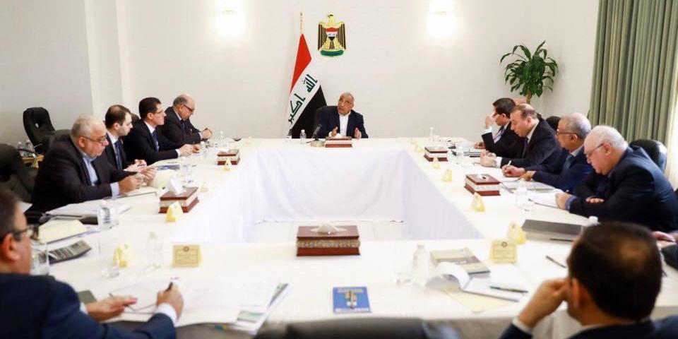 Iraqi economic crisis looms as oil prices collapse thumbnail
