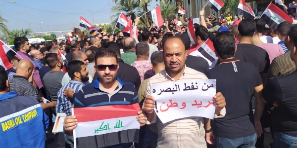 Rising tide of Iraqi protest movement reaches oil sector